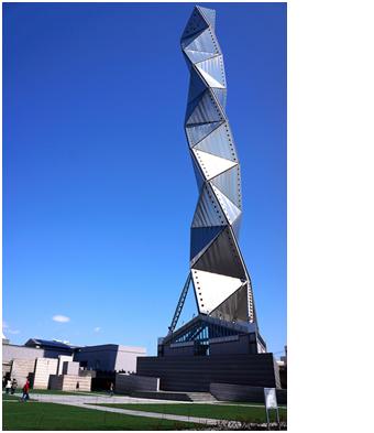 torre di Mito